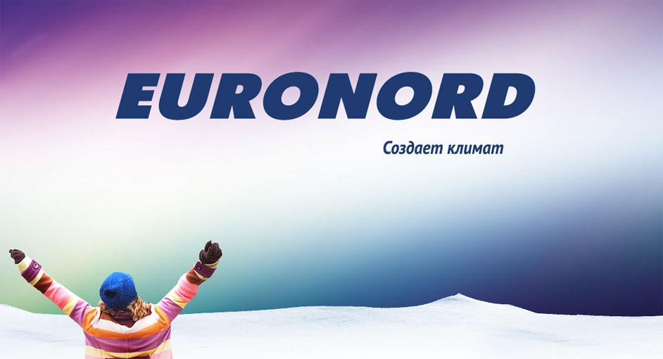 «Климат-Атака» стала дилером EURONORD