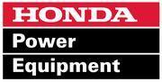 Садовая техника Honda