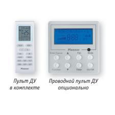Кассетная сплит-система Pioneer KFC18GW/KON18GW/TC03
