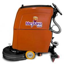 Аккумуляторная поломоечная машина МЕТЛАНА М50 оранжевая (ЗУ+АКБ)