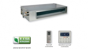 Канальный внутренний блок мультисплит-системы Pioneer KDMS24A