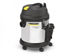 Пылесос для сухой и влажной уборки Karcher NT 27/1 Me Adv EU в сером цвете
